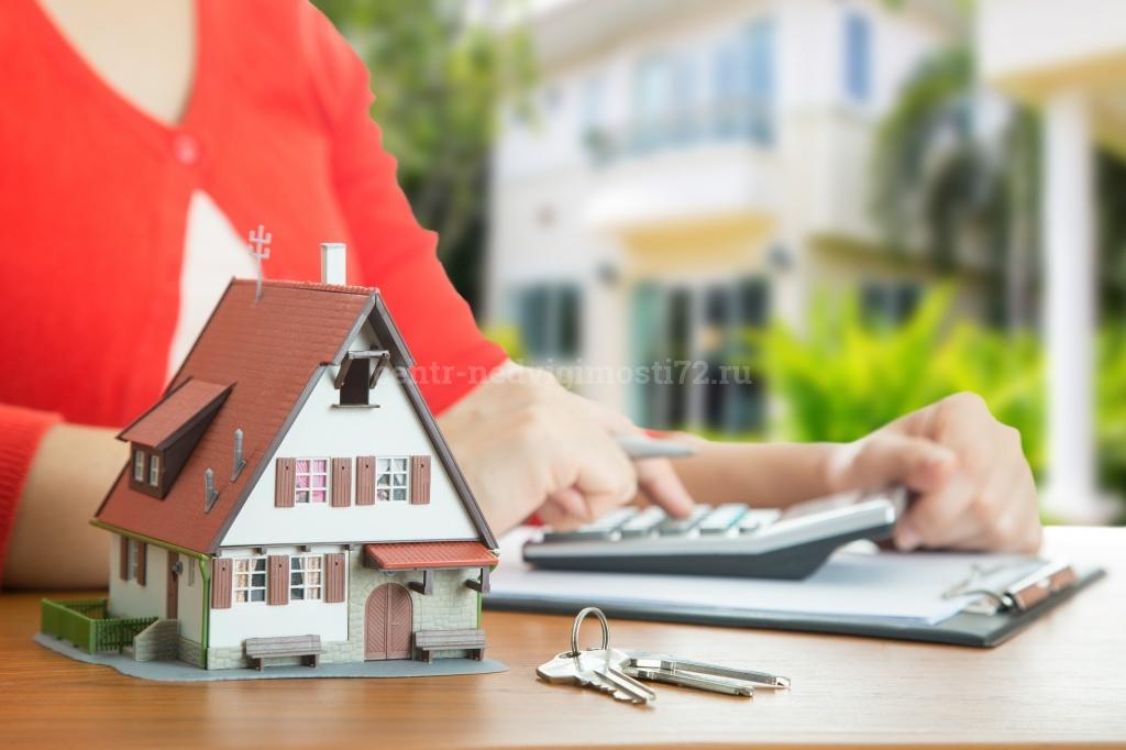 какую лучше взять ипотеку короткие